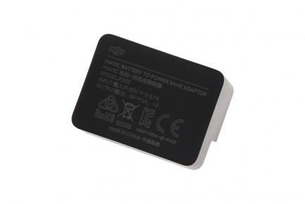 Фото3 Адаптер интеллектуальной батареи DJI Mavic с двумя USB-портами