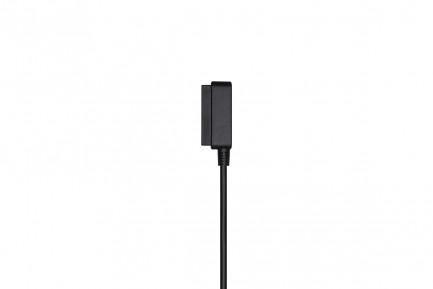 Фото3 Блок питания зарядного устройства 50W (без кабеля) DJI Mavic