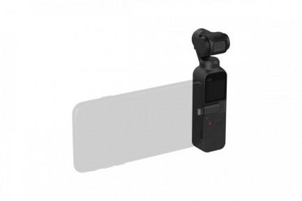 Фото6 Камера DJI OSMO Pocket