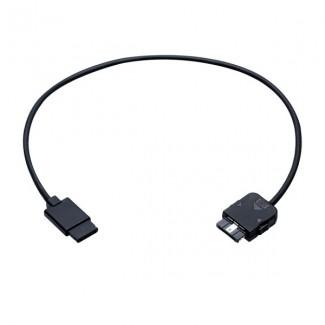 Фото1 F-HI2RCCBC30 - Соединительный кабель от колеса DJI Focus к пульту управления Inspire2