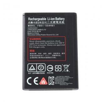 Фото3 Перезаряжаемая литиевая батарея 1700mAh к DJI Focus