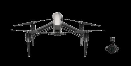 Фото1 Квадрокоптер DJI Inspire 2 в комплектации L-Combo