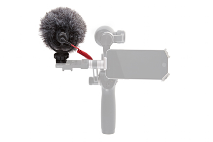 Фото1 Наружный микрофон DJI OSMO