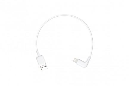 Фото1 Переходной кабель LIGHTNING > USB тип A для пульта ДУ Inspire 2