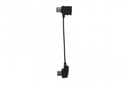Фото1 Кабель micro USB обратный для подключения пульта ДУ DJI Mavic