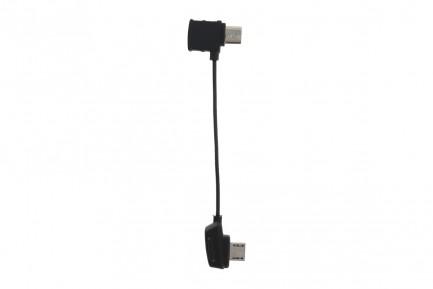 Фото2 Кабель micro USB обратный для подключения пульта ДУ DJI Mavic