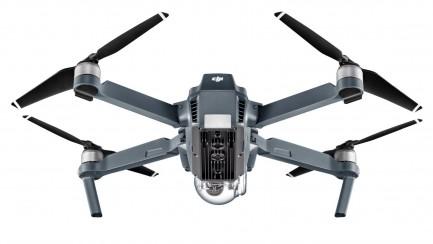 Фото4 Квадрокоптер Mavic Pro DJI