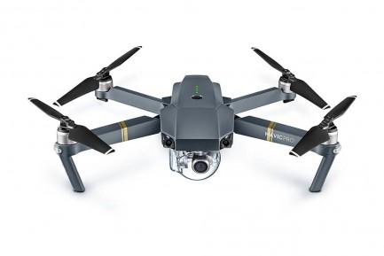 Фото1 Квадрокоптер Mavic Pro Fly More Combo