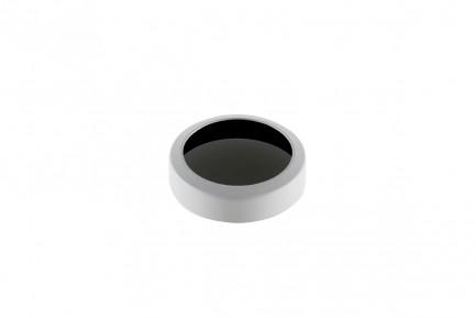 Фото1 ND16 - Средне-серый фильтр для DJI Phantom 4Pro/Pro+