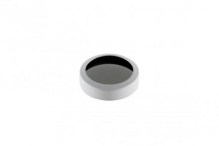 Фото1 ND8 - Средне-серый фильтр для DJI Phantom 4Pro/Pro+