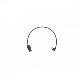 Фото1 Мультикамерный кабель управления угловой USB (Type-C) для Ronin-S