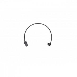 Фото1 Мультикамерный кабель управления угловой микро-USB (Type-B) для Ronin-S