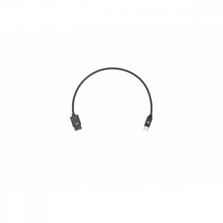 Фото1 Мультикамерный кабель управления мини-USB для Ronin-S