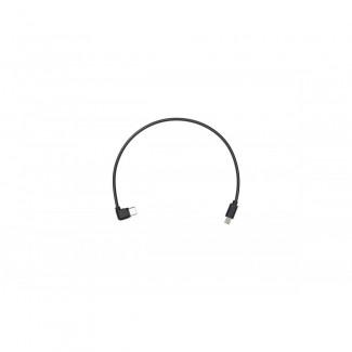 Фото1 Кабель Ronin-SC Multi-Camera Control Cable (Multi-USB)