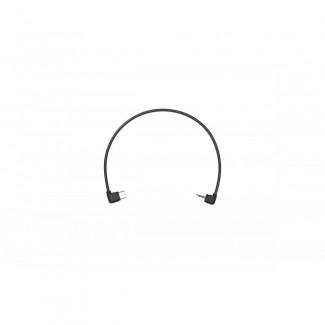 Фото1 Кабель Ronin-SC RSS Control Cable for Panasonic