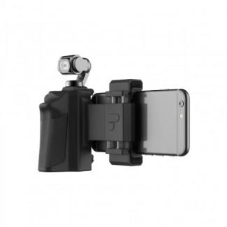Фото2 Захват PolarPro для DJI Osmo Pocket
