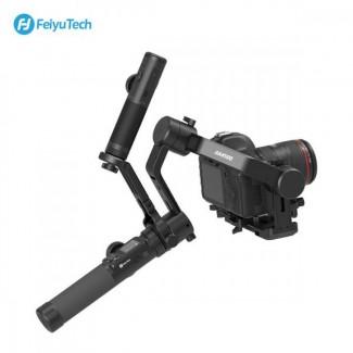 Фото7 Стедикам FeiyuTech AK4500 (Essential Kit)