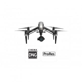 Фото1 Квадрокоптер DJI Inspire 2 X7 Advanced Kit