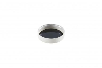 Фото2 ND16 - фильтр для ограничения светового потока 1/16 для Phantom 4
