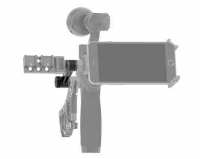 Фото4 Расширитель - Прямое удлиненное крепление для OSMO
