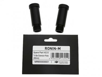 Фото2 Tilt Bar Extension Rods - Крепление-удлинитель ручек (30mm) для подвеса Ronin-M
