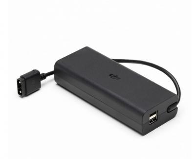 Фото1 Зарядное устройство для DJI FPV