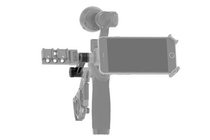 Фото1 Прямой расширитель для аксессуаров DJI OSMO