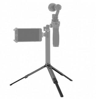 Фото6 Штатив (Трипод) для OSMO