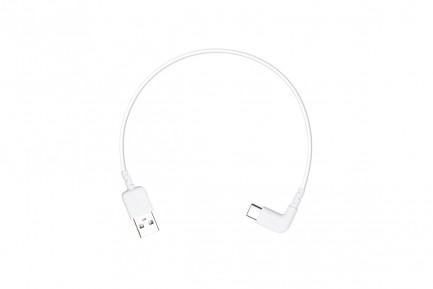 Фото1 Переходной кабель USB тип C > USB тип A для пульта ДУ Inspire 2