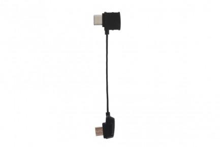 Фото1 Кабель USB C для подключения пульта ДУ DJI Mavic