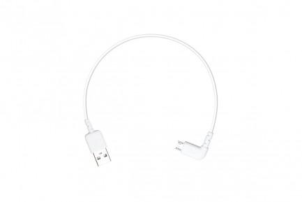 Фото1 Переходной кабель USB micro B > USB тип A для пульта ДУ Inspire 2