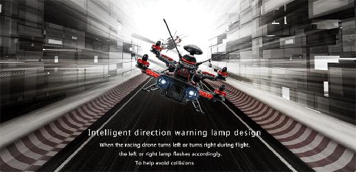 Гоночные дроны